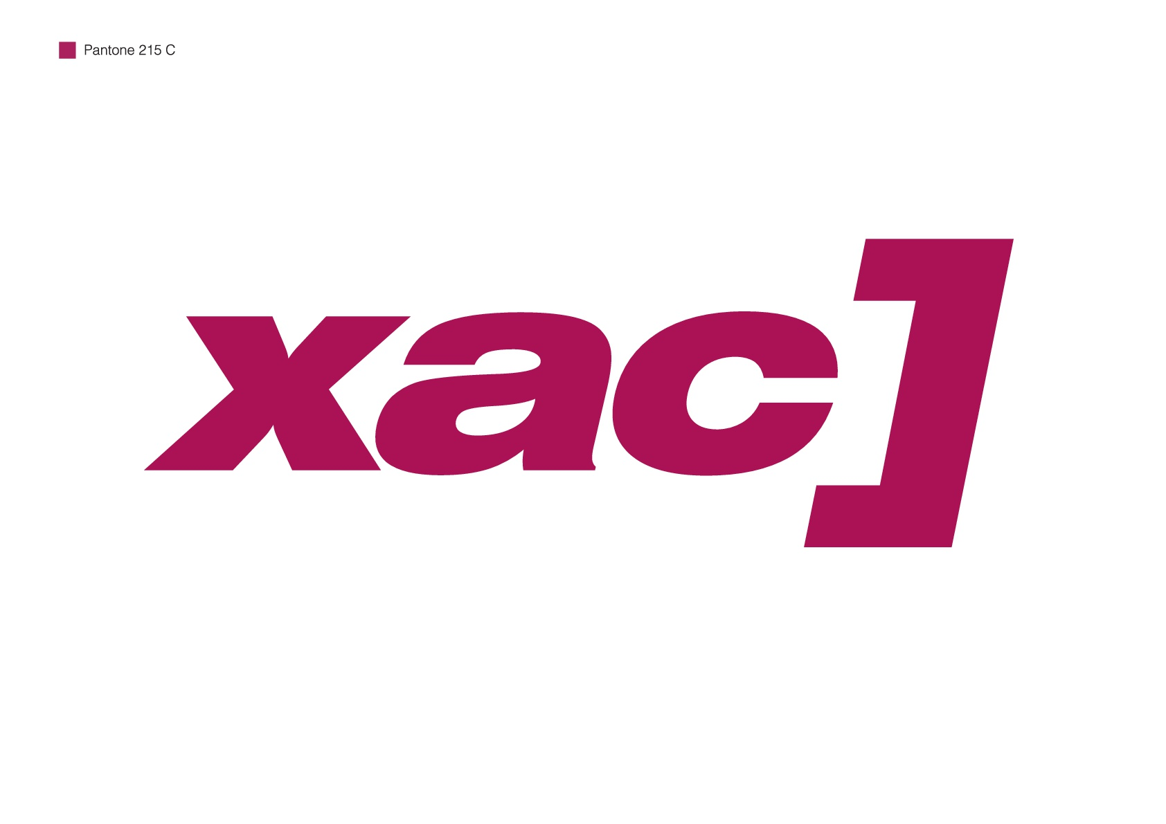 Logo xac vectorizado color-001
